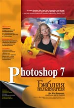 http://www.dialektika.com/books/thumb/5-8459-0423-4.jpg