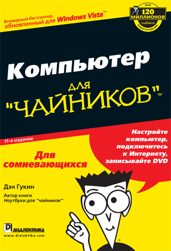 book History of