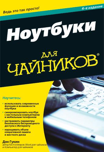 Учебник по истории россии 7 класс косулина читать онлайн