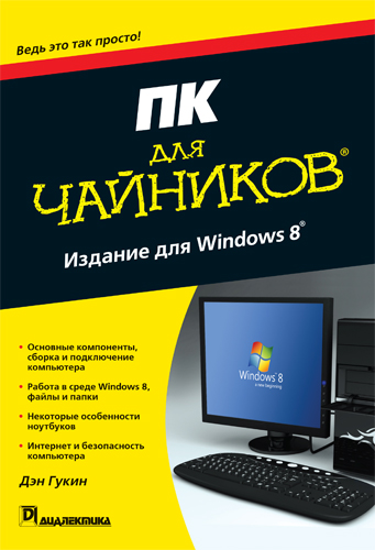 free Mathematical Statistics and Probability Theory: Proceedings, Sixth International Conference, Wisła (Poland),